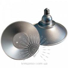 LM708 Лампа Lemanso LED IP65 + отражатель 10W  800LM 6500K серебро