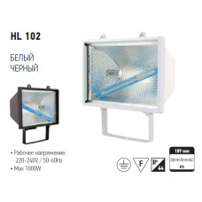 HL 102