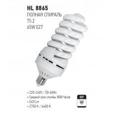 HL 8865
