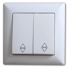 Выключатель САКУРА 2-клавишный проходной белый